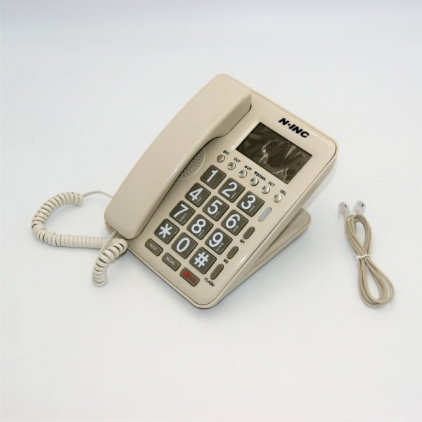 Σταθερό Τηλέφωνο YK-719CID Μπεζ